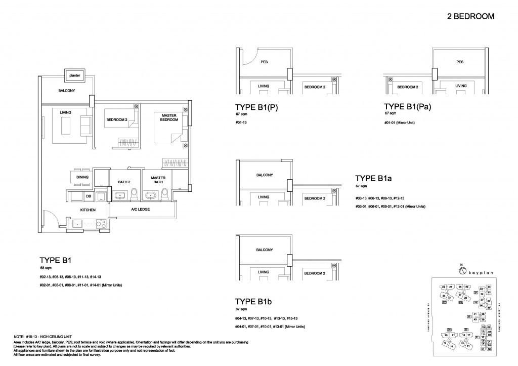 Santorini Floor plan | 2 bedroom
