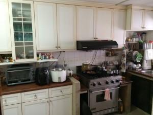 341 Woodlands Ave 1 kitchen.